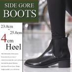 ショッピングショートブーツ ショートブーツ ブーツ レディース サイドゴアブーツ レディース 秋 冬 黒 ブラック 30代 40代 ファッション 靴 婦人靴 女性用