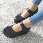 ショッピングフラット フラットシューズ レディース 厚底 本革 2017 秋冬 ファッション 靴 婦人靴