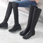 ショッピングニーハイ ロングブーツ レディース ニーハイブーツ ローヒール スエード調 裏起毛 2017 秋 冬 ファッション 靴 婦人靴
