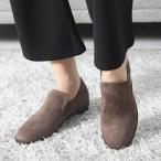 ショッピングフラット フラットシューズ レディース ペタンコ スエード調 2017 秋冬 ファッション 靴 婦人靴