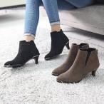 ショッピングピンヒール ブーティ レディース ブーティー ローヒール ピンヒール スエード調 2017 秋冬 ファッション 靴 婦人靴