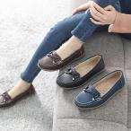 ショッピングフラット フラットシューズ レディース ペタンコ 裏起毛 2017 秋 冬 ファッション 靴 婦人靴