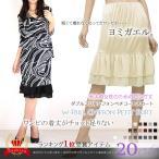 Petticoat - インナーペチコートスカート フリル シフォン 30代 40代