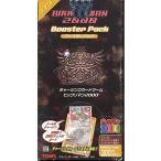 ビックリマン2000 チャージングカードゲーム ブースターパック 第1弾 BOX(15パック) トミー