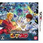 SDガンダム GGENERATION ジージェネレーション 3D バンダイナムコゲームス 3DS
