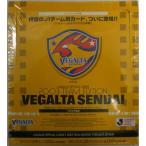 2003 Jリーグオフィシャルカード チームエディション ベガルタ仙台 BOX 20パック入り 100枚 サッカー エポック社