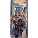 仮面ライダー鎧武 武器合体 ミニ無双セイバー
