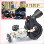 バイク カメラ固定 カメラマウント カメラスタンド 自転車 バイク ハンドルに挟んで固定!!