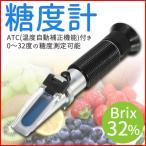 ���ٷ� Brix0~32% ���ټ�ư������ATC)�դ�