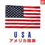 ╣ё┤· евесеъел ┤· USA └▒╛Є┤· е╒еще├е░ 150x90cm евесеъелеє евесеъел╗и▓▀