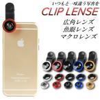 ���륫��� ������ iphone ���ޥ� ���ޡ��ȥե��� 3�����å� �磻�ɥ�� �ޥ����� ���ѥ�� iphone6 iphone7 ����ɥ��� ����̵��