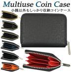 コインケース メンズ 小銭入れ ミニ財布 小さい ラウンドファスナー 財布 薄型 大容量 軽量 コンパクト お札入れ カードケース