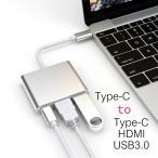 ������c HDMI �Ѵ������֥� �Ѵ������ץ� �Ѵ� �ϥ� ���� Type-C �ݡ��� USB HDMI USB3.0 Type-C MacBook �˥�ƥ�ɡ������å� 4K