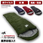 寝袋 封筒型 7℃ ビッグサイズ キングサイズ シュラフ 登山 車中泊 軽量 コンパクト 冬用 送料無料
