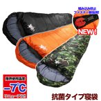 ショッピング寝袋 寝袋 シュラフ スリーピングバッグ 軽量 コンパクト マミー型 -5℃ 冬用 送料無料