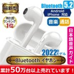 �磻��쥹 ����ۥ� Bluetooth 5.0 tws i7s���ƥ쥪 �֥롼�ȥ����� �����ץ�ǰ �ǿ��� iphone6s iPhone7 8 x Plus 11 android �إåɥ��å� �إåɥۥ�