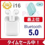 �磻��쥹 ����ۥ� Bluetooth5.0 ���ƥ쥪 �֥롼�ȥ����� �����ץ�ǰ �ǿ��� iphoneXs MAX XR iPhone7 8 x Plus android �إåɥ��å� �إåɥۥ�
