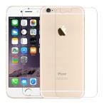 2点セット iphone6 iphone6s iphone6plus iphone6splus フイルム 液晶保護 シール フロント バック アイフォン6 15倍ポイント【レビューを書いて送料無料】