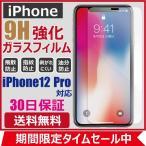 iphoneケース-商品画像