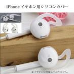 iphone apple ����ۥ��ѥ��ꥳ�С� Ʃ��