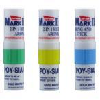 POY-SIAN ポイシアン MARK II アロマオイルステック 2ml 3個セット