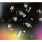 Flower 「モノクロ/カラフル」(初回生産限定盤 CD+DVD) 新品未開封!