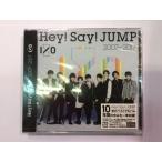Hey!Say!JUMP 「2007-2017 1/0」(通常盤)新品未開封!送料無料!