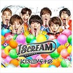 Kis-My-Ft2 「I SCREAM」(通常盤) 新品未開封!