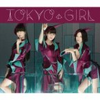 perfume 「TOKYO GIRL」(初回限定盤) 新品未開封!