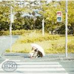 スキマスイッチ 「パラボラヴァ」(初回盤)新品未開封!