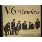 V6 「Timeless」(初回盤B)新品未開封!送料無料!