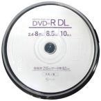 Good-J GJDL+8X10PW データ&録画用 DVD+R DL 2.4-8倍速 10枚入 [GJDL+8X10PW]