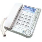 カシムラ 留守番電話機シンプルフォン NSS-05 電話機