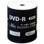 HIDISK DVD-R 16倍速 100枚シュリンクパック DR47JNP100_BULK[DR47JNP100BULK]