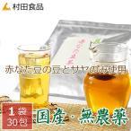 国産で無農薬のなたまめ茶2.0