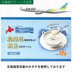 ホタテポタージュ4食入り 北海道 グリーンズ北見スープ全5種から4箱購入でメール便送料無料