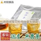 ショッピング茶 杜仲茶 村田食品の杜仲茶6袋セット 国産 無農薬 とちゅう茶 送料無料