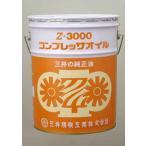 三井精機工業製 純正コンプレッサーオイル Z-3000 20L缶
