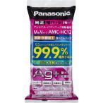 【1個】パナソニック 紙パック 純正品交換用 消臭・抗菌加工「逃がさんパック」(M型Vタイプ) 3枚入り AMC-HC12【1個】