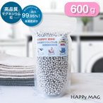 純マグネシウム粒 600g 洗たく 洗濯 マグネシウム 赤ちゃんにも優しい お風呂 掃除 水素浴 除菌 洗浄 消臭 DIY 水素水 部屋干し 臭い 高純度99.9%以上 約5mm
