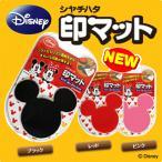 ミッキーマウスの印マット【disney_y】
