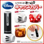 ミッキーマウス・ミニーマウス・くまのプーさん【disney_y】
