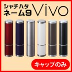 ������ϥ� �͡���� �͡���9 Vivo(����å�)���� ǧ�� ������ϥ� ��Ʃ�� �Ϥ� �ϥ�