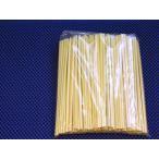 割り箸 竹天削9寸 (100本入)