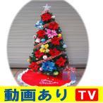 室内装潢小物 - クリスマスツリー ファイバーツリー 180cm LED