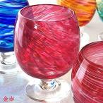 ブランデーグラス ワイングラス シャンパングラス ギフト 琉球ガラス グラス 美ら海ブランデーグラス 青