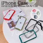 iFace風 iphoneケース アイフェイス  カバー クリア 透明 スマホ TPU 耐衝撃 シンプル 可愛い ワイヤレス充電 iPhone12 iPhone11 iPhone8 iPhone7 XR おしゃれ