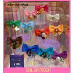 Yahoo!Online Shop 海風USJ クールジャパン 美少女戦士セーラームーン ヘアポニーコレクション ランダム 全12種 お土産 グッズ