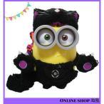 Yahoo!Online Shop 海風USJ 公式 ハロウィン 黒猫ボブ ポップコーンバケツ お土産 グッズ