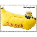 Yahoo!Online Shop 海風USJ 公式 ミニオン バナナ型 ティッシュカバー ボブ お土産 グッズ
